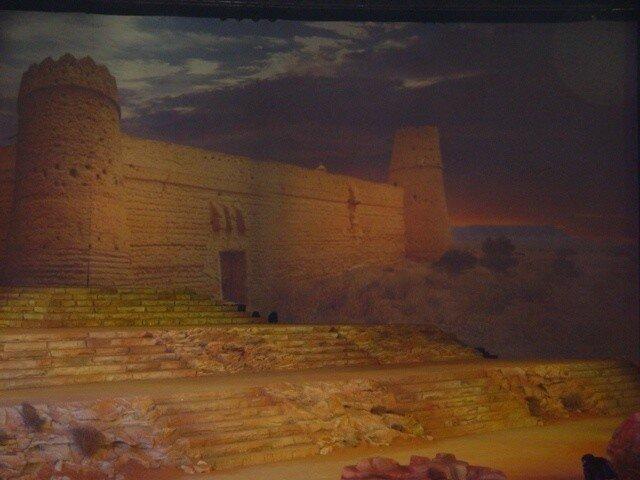 Arabie6.jpg